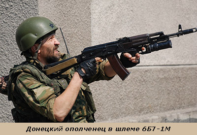 Российский защитный шлем 6Б7