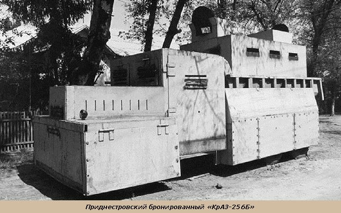 http://www.shovkunenko-book.ru/img/arsenal/pridnestrovie-5.jpg