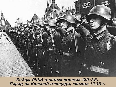Советский защитный шлем СШ36